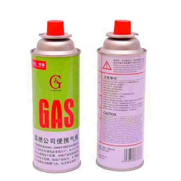 Heat Resistance Butane Fuel Cartridge 220g-250g butane fuel special camping printing samples
