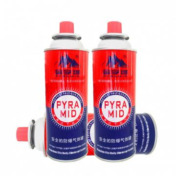 220g slim Portable Empty butane gas can 220g and aerosol can for gas lighter butane empty