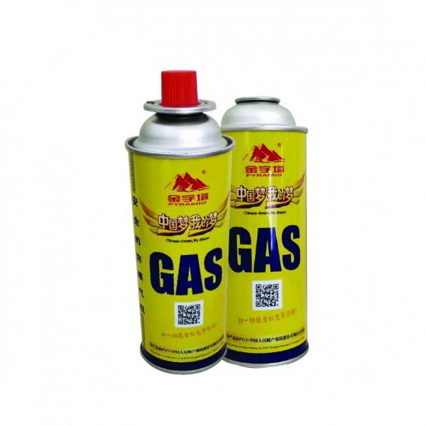 Butane gas cartridge canister can cylinder with CRV